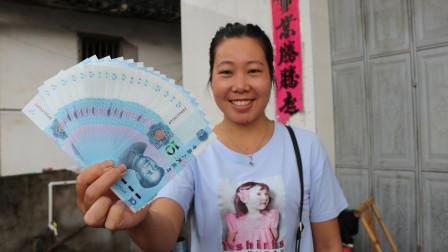 """新版人民币在农村根本花不出去,卖菜阿姨误以为是""""冥币""""太逗了"""