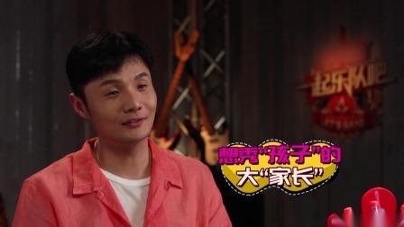 到底是什么样的演出 让李荣浩开心到想炫耀?