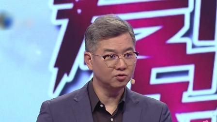 赵川:冲动是魔鬼,没爱就不要在一起 爱情保卫战 20190905
