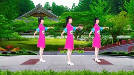 点击观看《简答易学戏曲广场舞《三笑》 河北青青广场舞16步》