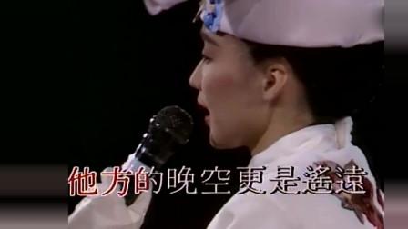 经典歌曲:陈慧娴《人生何处不相逢》,经典歌曲永不老!