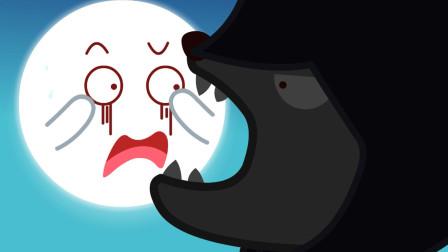 猫小帅故事天狗吃月亮