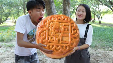 中秋节活动,吃3个月饼奖励999元,没想全是奇葩口味,太逗了