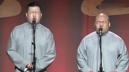 德云社:张鹤伦郎鹤焱热歌串烧引全场欢呼,两人唱歌太好听了
