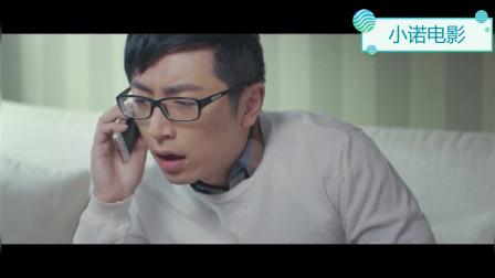 王大�N做�e事惹女友生�猓����a后女友更生�饬耍�直男的想法你永�h不懂。