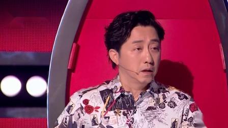 庾澄庆曝《第一个清晨》才是首选,王力宏幽默回应这歌我听过 中国好声音 20190906
