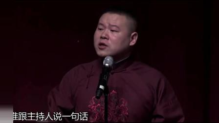 观众:说点国内不让播的!岳云鹏:谁跟女主持人说一句话立马开除!