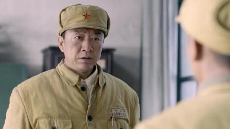 特赦1959:梁冬芳这回搬来的救兵太厉害了,身份终于可以保密下去了
