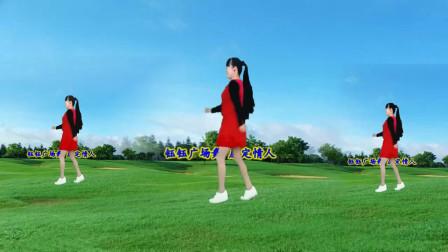 点击观看钰钰32步舞蹈教学 动感广场舞《跑马溜溜的山上》教程分解视频