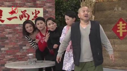 导演快让谢广坤下场吧,梦游帮刘能报仇,这段小品承包全场笑点