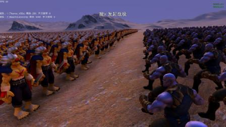 史诗战争模拟器:这么多狮子兽,总能打倒一个灭霸吧