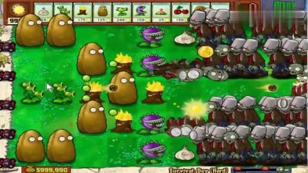 面对铁桶怪大军来袭,戴夫:前有食人花后有豌豆看你怎么办!