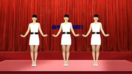 点击观看《燕子广场舞5211中老年健身舞蹈视频《爱情万万岁》》