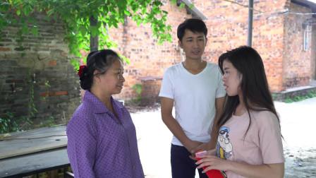 农村小伙带女友回家,母亲给了个红包,女友打开一看转身就走