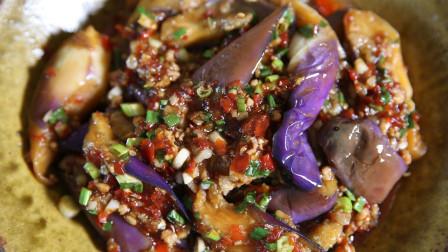 美食台 | 标准版鱼香茄子,看你哪步没做对!