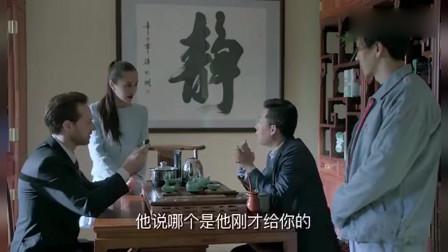 造假的大狗成技術專業,為陳江河促成大單,去食堂吃飯待遇升級!