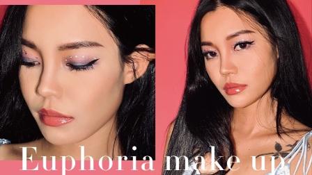 MONI | euphoria inspired | 水鉆迷幻妝容 | 藍粉紫一網打盡