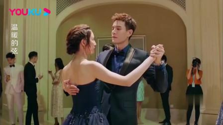 霸道总裁和美女跳舞,想刺激前女友,没料到自己却被刺激了!