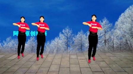 点击观看《正能量广场舞教学《厉害了我的国》 阿采广场舞》
