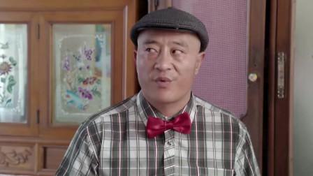 乡村爱情:谢广坤请刘能赵四吃饭,刘能对自己的座次不满意