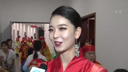 56个民族一家亲  携手奋进新时代 河南新闻联播 20190909