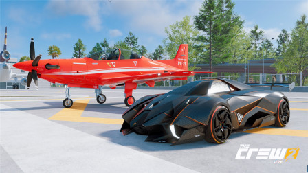飙酷车神2:兰博基尼和飞机竞速,谁更快