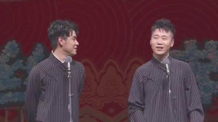 杨九郎临时被cue唱一曲,张云雷一脸坏笑及时救场 德云社己亥年纲丝节庆典 20190909
