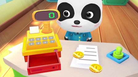 孩子爱看动画宝宝巴士:邮局拼拼乐