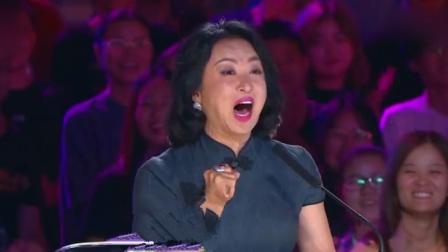 中国达人秀:史上最意外的魔术,全场惊呼,金星送上神秘礼物!