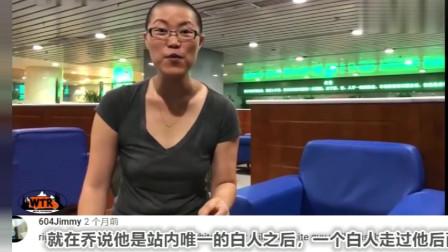 老外看中国:外国旅友乘火车从北京到拉萨;外国网评:中国如此美丽!