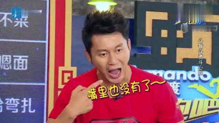 跑男:李晨为吃美食也是拼命,斗智斗勇斗心眼,连摔两次笑翻全场!