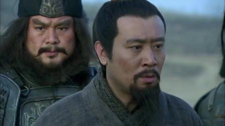 《三国》诸葛亮下了一条奇怪的军令,关羽赵云张飞齐出,曹操要吃大亏