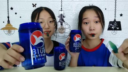 """俩女孩吃""""蓝色可乐橡皮糖"""",趣味易拉罐,整蛊恶搞真逗"""