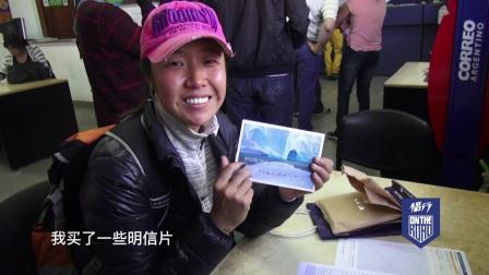 侣行探访世界最南邮局,买的明信片太多,盖章盖到邮局下班