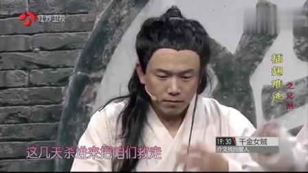崔志佳大潘坐牢,老四这智商也是没谁了,有这样的兄弟也是够了!
