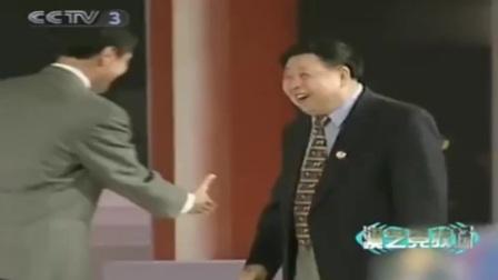 《数字与生活》相声大师 马季 刘伟相声搞笑大全 逗得全场爆笑