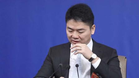 八卦:刘强东性侵案举行听证:男方用海牙公约拖延3个月