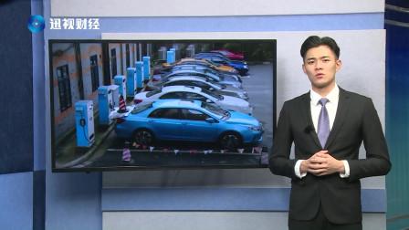 新能源汽车应用现状:换电池等于换新车,车主哭诉养不起!