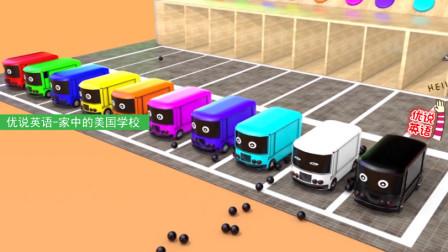 和彩球一起被关在车库里的10辆迷你公交车,你最喜欢哪一辆呢?