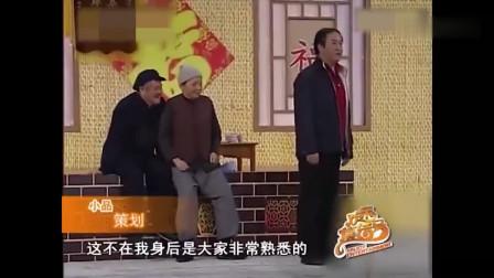 小品《策划》,由赵本山、牛群、宋丹丹表演