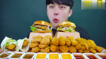 韩国吃播深渊巨口炸鸡、芝士条、春卷、汉堡