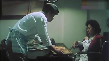 1994年的一部老鬼片,许多人因胆小而错过
