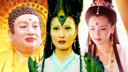 灵山实力最强的女菩萨是谁?曾生吞如来,观音也忌惮三分!
