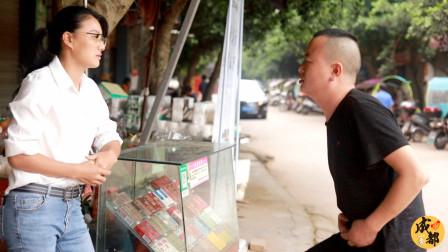 四川方言:村口小卖部的老板娘太记仇了,瓜娃子买包纸都被整惨了