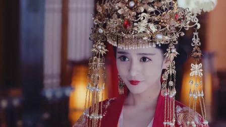 白莲女穿上红嫁衣就以为自己最美,不料公主出场直接碾压,痛快!