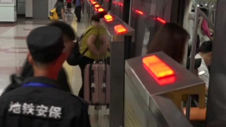 北京晚报:返程高峰地铁公交延时