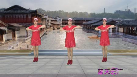 简单易学的36步步子舞《探清河水》 轻松学会