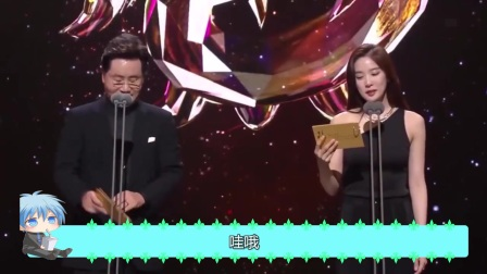 《香蜜》韩国斩获大奖,杨紫邓伦难续前缘,因为他世上再无香蜜2