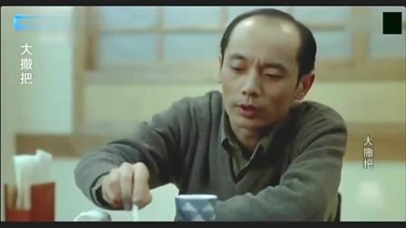 大叔請美女吃晚餐,特意挑了一家日本餐館,結果最后催餐時尷尬了