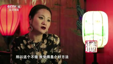 外國的華人餐館引進中國的移動支付,有人專門開車2個小時過來吃飯!